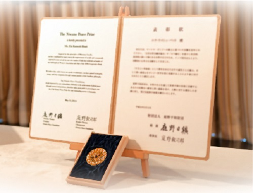 Niwano Peace Prize for Empowering women